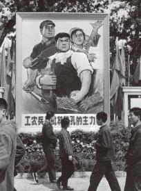 林彪事件揭開的祕密
