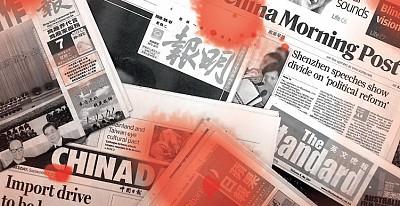 中共魔爪入侵海外媒體