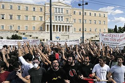 共產陰影下的希臘悲劇