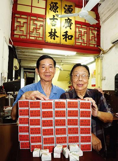 >老店承傳 | 一個家族的價值 守住香港傳統涼茶