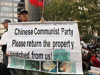 占領華爾街的北京之聲
