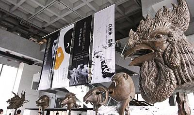 《艾未未.缺席》個展 北美館盛大展出