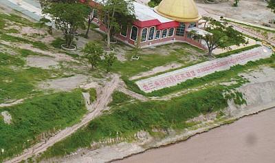 湄公河慘案之謎猶未解