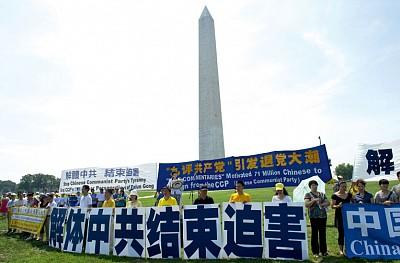 《 九評共產黨》發表七周年 上億人三退