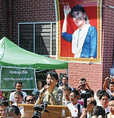 統一自由的緬甸依然夢中飛翔