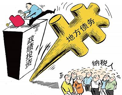 中國地方政府負債樣本