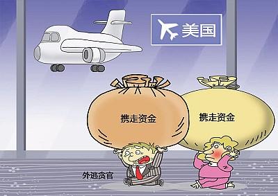 中國會步拉美日本後塵嗎?