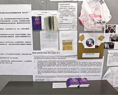 赤共引反感 退黨潮湧現香港校園