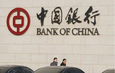 中國經濟觀察|放鬆存款準備率 解決不了問題