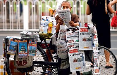 西方看中國|更加煽惑聳動的中共黨報