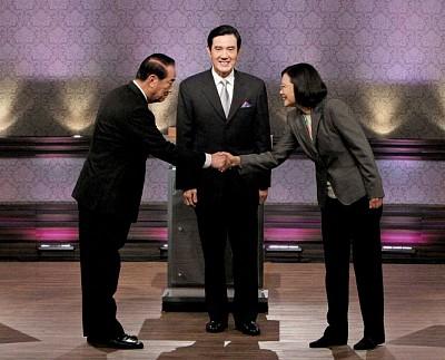 中華民國總統大選 大陸學者看門道