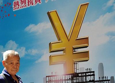 2012九大猜想之6  中國發行千元鈔 限匯兌沒收黃金