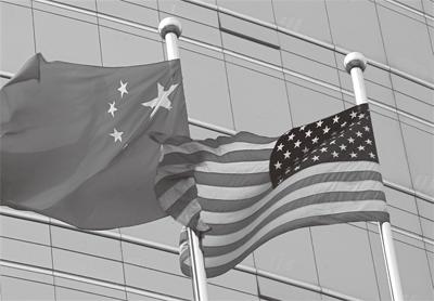 中美經濟問題聽證會