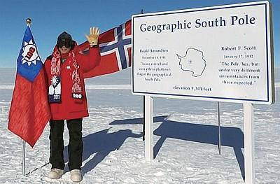 前進南極「天壇陣列」探索宇宙