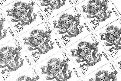 龍年郵票的象徵