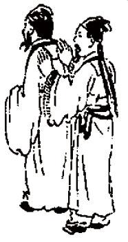 《推背圖》與〈救劫碑文〉