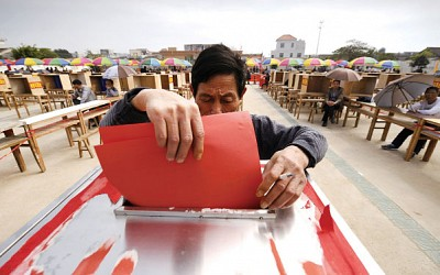 烏坎村直選 中國體制改革的希望?