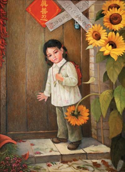 神傳回歸 《真善忍美展》繪畫賞析 孩子的巨淚