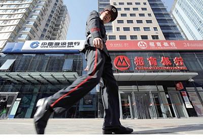 中國銀行業暴利驚人 金融改革阻力重重