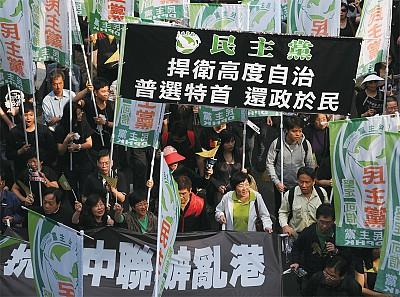地下黨員當上特首 香港民眾憂怒焚心