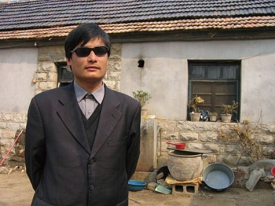 陳光誠傳 出逃和被困七年的根本原因