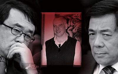 重慶事件與重慶模式(上)--王康訪談錄
