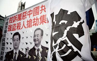 中共各派政治表態的祕密