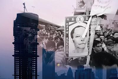重慶失控  張德江失手  市民高喊「打倒黃奇帆」