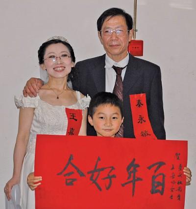 中共百般刁難異議人士 秦永敏夫婦一紙結婚證難求