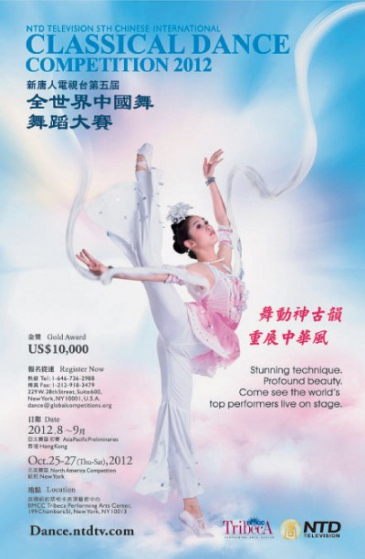 神傳‧回歸|來自大唐古都的舞蹈大賽冠軍