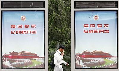 中國經濟觀察|減稅只是空話 大陸中小企業稅賦加重