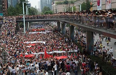 北京恐懼反日遊行走調   保釣出現「 打倒共產黨」