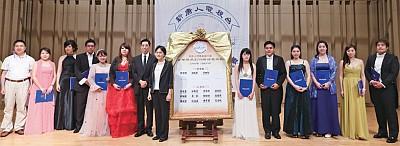 神傳回歸|新唐人聲樂大賽 讓傳統聲樂在臺扎根