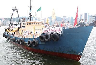 保釣「害國」? 北京默許日本占釣魚島