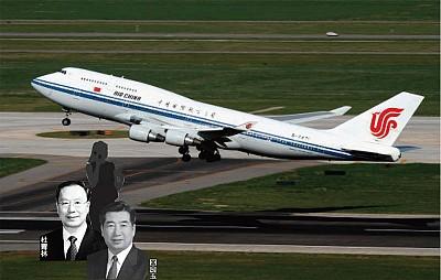 胡錦濤令國航返航  統戰部長杜青林紅顏間諜出逃