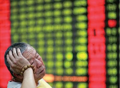 中國經濟觀察|熊冠全球的A股 中國股民傷心地