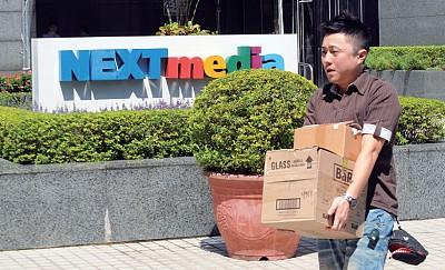 臺灣環境質變? 壹傳媒出售效應