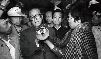 「胡趙」照片現身  為平反六四造勢