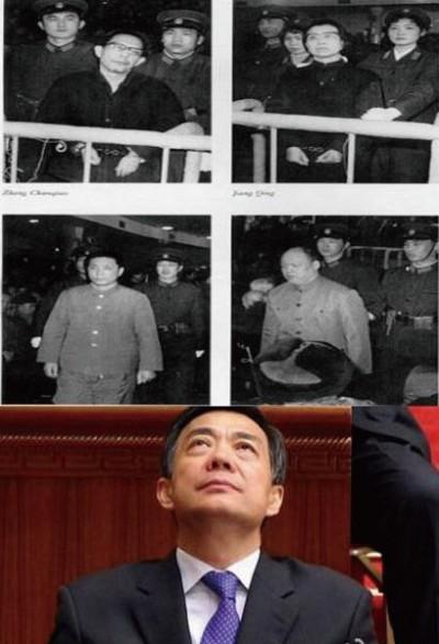 習近平反腐首案 或由最高法直接一審 薄熙來已聘兩名辯護律師
