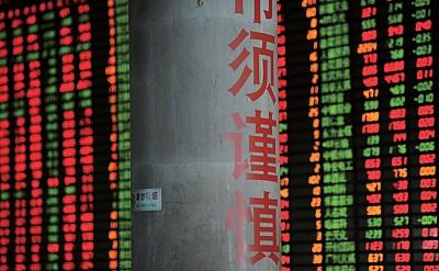 中國股市病入膏肓