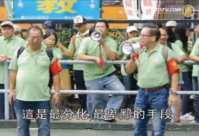 【臺前篇】大陸謾罵橫幅襲擊香港半年