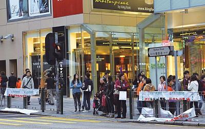 【民眾篇】保衛法輪功就是保衛香港