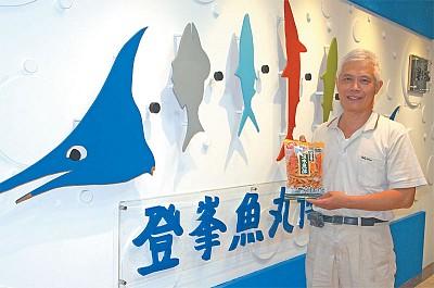 魚酥故事歌未央