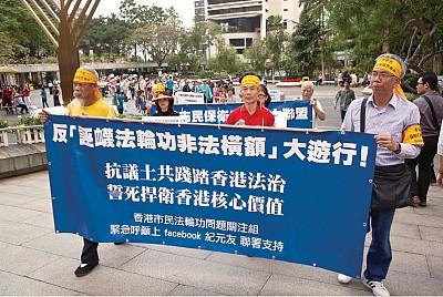反赤化侵蝕 正邪大戰在香港展開