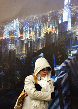 中國樓市:金融寡頭出逃中