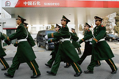 中石化性醜聞 30億 刪「非洲牛郎門」