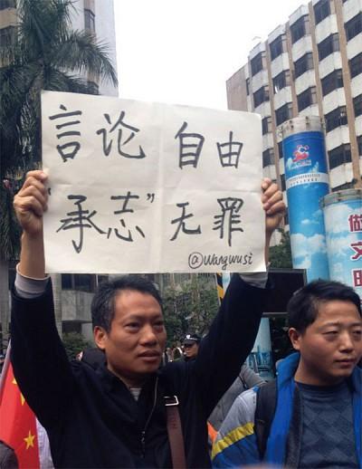 全球聲援南周  薄案升級 劉雲山失算