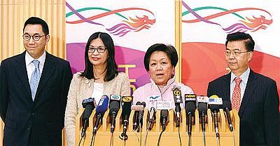香港金發局染紅成太子黨樂園