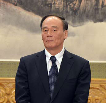 中國大變在即  王岐山推薦《舊制度與大革命》