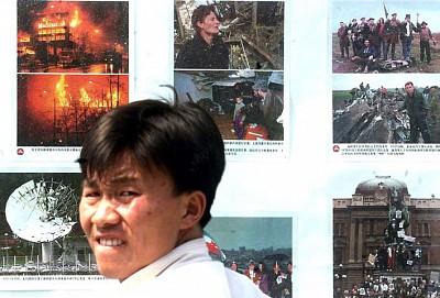 獨家!1999 年中共駐南斯拉夫使館被炸驚天真相